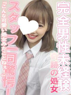 大空 あゆり アリス女学院 梅田校(梅田/ホテヘル)