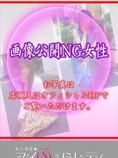 弥生 素人妻達☆マイふぇらレディー(池袋/デリヘル)