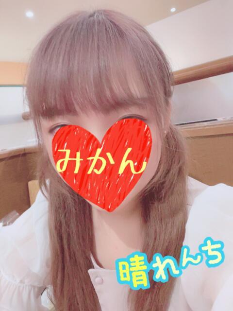 みかん 晴れんち(リフレ&エステ)