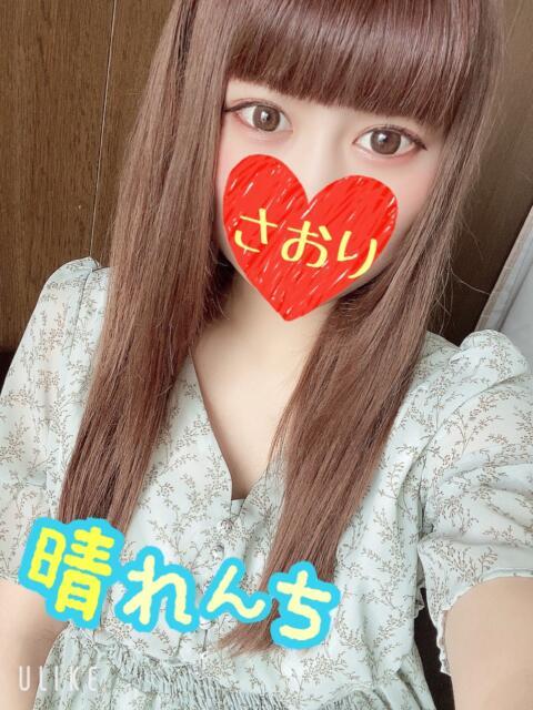 さおり 晴れんち(リフレ&エステ)