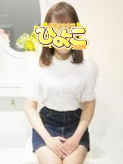 ののか 見学オナクラひよこ(池袋/デリヘル)