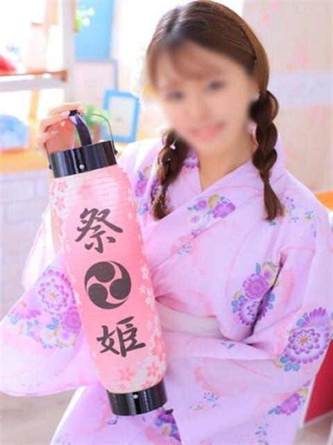 ゆな 静岡☆祭姫(デリヘル)