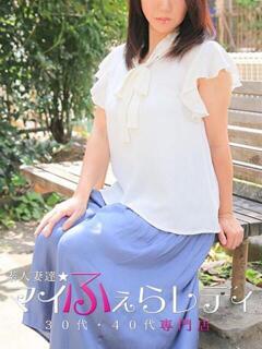 恭子 素人妻達☆マイふぇらレディー(池袋/デリヘル)