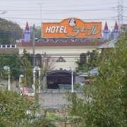 ホテル ラムール(全国/ラブホテル)の写真『遠景(国道16号より)』by ホテルレポったー