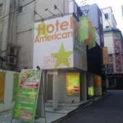 アメリカン(全国/ラブホテル)の写真『昼間の外観』by 郷ひろし(運営スタッフ)