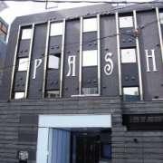 ホテル PASHA RESORT(パシャリゾート)(全国/ラブホテル)の写真『南側入口』by ホテルレポったー