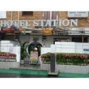 HOTEL STATION 本店(全国/ラブホテル)の写真『昼の入口』by スラリン