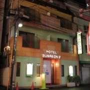 SUNREON 2(サンレオン)(全国/ラブホテル)の写真『昼間の外観』by 郷ひろし(運営スタッフ)