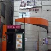 HOTEL Le Club(ホテルルクラブ)(全国/ラブホテル)の写真『昼の入口2』by スラリン