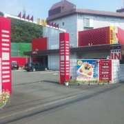 Re・stay(レスティ)小野路(全国/ラブホテル)の写真『駐車場の入り口』by まぴちゃん(管理人)