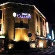 HOTEL CAESARS(シーザース)(全国/ラブホテル)の写真『昼の外観』by ごえもん(運営スタッフ)