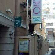 APIO(アピオ)(全国/ラブホテル)の写真『昼の外観②』by 子持ちししゃも