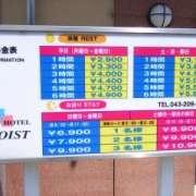 ホテル トイスト(全国/ラブホテル)の写真『料金表』by ホテルレポったー