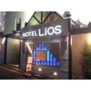 ホテルLios(リオス)(全国/ラブホテル)の写真『/外観』by ポール・マホガニー