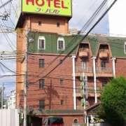 ホテル ラパンセ(全国/ラブホテル)の写真『朝の外観①』by マーケンワン