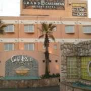 グランドカリビアンリゾートホテル(全国/ラブホテル)の写真『昼の外観』by すももももんがー