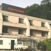 アニバーサリー(全国/ラブホテル)の写真『アニバーサリー1、昼の外観』by すももももんがー