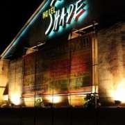 SHADE(シェード)(全国/ラブホテル)の写真『夜の外観2』by スラリン