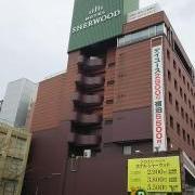 SHERWOOD(シャーウッド)(全国/ラブホテル)の写真『ホテルシャーウッド昼の外観』by ミド丸