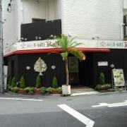 B-Girl Bali(全国/ラブホテル)の写真『昼の入口  全景( 西 )』by ルーリー9nine