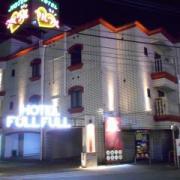 フルフル(立川市/ラブホテル)の写真『夜の外観』by すももももんがー