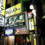 WEST ONE(全国/ラブホテル)の写真『看板』by ホテルレポったー