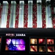 ホテル ルアラ(全国/ラブホテル)の写真『昼間の外観』by 郷ひろし(運営スタッフ)