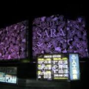 HOTEL SARA 柏インター店(全国/ラブホテル)の写真『昼の外観』by ホテルレポったー