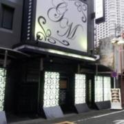 GULDMILLA(ガルドミラ)(全国/ラブホテル)の写真『入口付近(昼)①』by 少佐