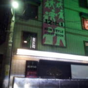 ホテルSK PLAZA2(全国/ラブホテル)の写真『昼間の外観』by 郷ひろし(運営スタッフ)