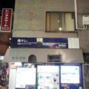 レンタルルーム RED(全国/ラブホテル)の写真『店が入居している建物の外観(昼)』by 少佐