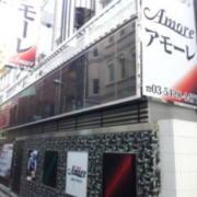 HOTEL AMORE(全国/ラブホテル)の写真『外観(夕方)③』by 少佐