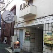 ル・ペイブラン(全国/ラブホテル)の写真『外観(昼)①』by 少佐
