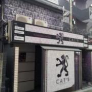 キャッツ(全国/ラブホテル)の写真『入口付近(昼)』by 少佐