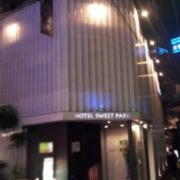 Sweet Park(スウィートパーク)池袋店(全国/ラブホテル)の写真『外観(夕方・正面)②』by 少佐