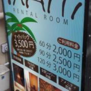 レンタルルーム TAHITI(タヒチ)(全国/ラブホテル)の写真『看板(昼)』by 少佐