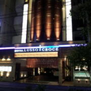 LUSSO CROCE ASIAN RESORT(全国/ラブホテル)の写真『昼の外観』by miffy.GTI