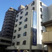 HOTEL SKY(全国/ラブホテル)の写真『昼の外観①』by 少佐
