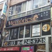 Memories(メモリーズ)(全国/ラブホテル)の写真『昼の入居ビルの外観』by 少佐