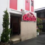 茶臼山ホテル(全国/ラブホテル)の写真『朝の入口②』by 少佐