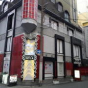 SOLA(ソーラ)(全国/ラブホテル)の写真『夕方の外観③』by 少佐