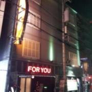 FOR YOU(フォーユー)(全国/ラブホテル)の写真『昼間の外観』by 郷ひろし(運営スタッフ)
