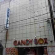 CANDY BOX(全国/ラブホテル)の写真『昼の外観①』by 少佐