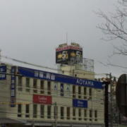 HOTEL FIVE plus(全国/ラブホテル)の写真『昼過ぎの外観①』by 少佐
