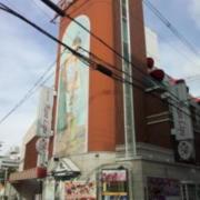 ローズリップス 鶴橋店(全国/ラブホテル)の写真『昼過ぎの外観②』by 少佐