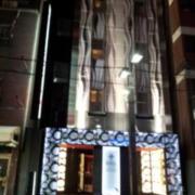 ホテル ベイル(全国/ラブホテル)の写真『夜の外観①』by 少佐