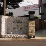 HOTEL RIMBA(全国/ラブホテル)の写真『昼の外観 (北東から)』by ホテルレポったー