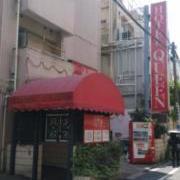 クイーン(全国/ラブホテル)の写真『昼の外観』by 上戸 信二