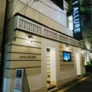 HOTEL ALLURE(全国/ラブホテル)の写真『ホテル外観(昼)』by ACB48