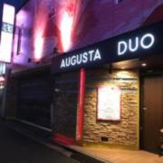 AUGUSTA DUO(全国/ラブホテル)の写真『外観(ピンクの建物)』by オレの地雷を越えてゆけ!